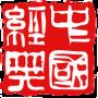 logo-经典方篆-roften.png